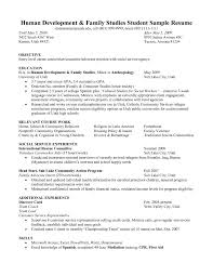 Entry Level Customer Service Resume Samples by Human Service Worker Objective Resumes Server Administration