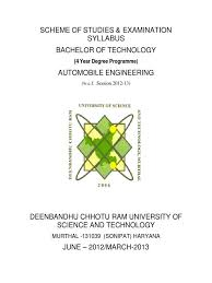revised b tech automobile engg 2013 14 integral casting