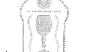 seder cups passover kiddush cup template printable pesach seder cups coloring
