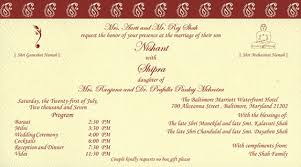 Indian Wedding Program Template Indian Wedding Invitation Cards Christmanista Com