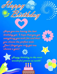 Email Cards Birthday E Cards Birthday Best Birthday Resource Gallery