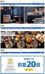 iconic brands u0026 brilliant experiences u2013 part 3 ikea be