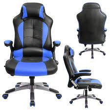 Entertainment Chair Chairs Ebay