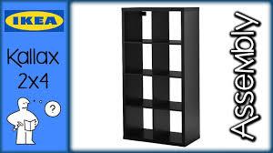 scaffale divisorio ikea kallax 4x2 shelf assembly montaggio scaffale
