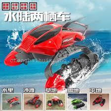 amphibious car supply amphibious car remote control car toy tank car model to