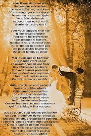poèmes et citations sur le mariage poèmes poésie d amour - Poeme Sur Le Mariage