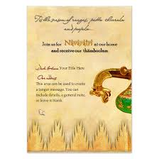 Engagement Invitation Quotes Funny Wedding Invitation Wording For Software Engineer Matik For