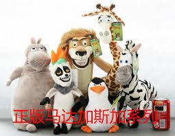 supply madagascar 3 plush doll toy zebra giraffe genuine zebra small