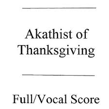 akathist of thanksgiving open library