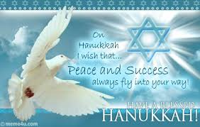hanukkah wishes hanukkah wish chanukkah wishes