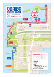 Map Running Routes by Tokyo Waterfront City Running Course Bureau Of Port And Harbor
