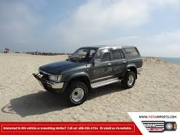 vehicle inventory u2013 yota imports