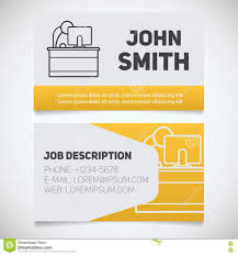 business card print template with office manager logo easy edit