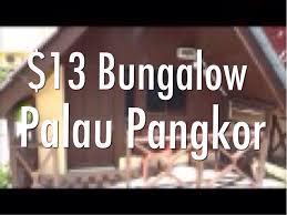 my 13 a night budget bungalow on palau pangkor malaysia intan