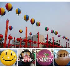 Promotion Decorations Aliexpress Com Buy 2m Helium Balloon Diy Logo Photo Printing