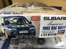 hasegawa 20297 subaru impreza wrx 1993 rac rally 1 24 scale kit