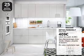ikea meubles cuisines meuble haut cuisine système metod ikea