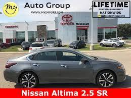 nissan altima hybrid for sale new 2017 nissan altima for sale muskegon mi