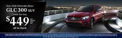 mercedes benz mercedes benz new u0026 used car dealer serving san diego la jolla