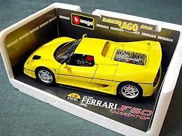 1995 f50 price bburago f50 top 1995 yellow 1 18 1995 buy bburago