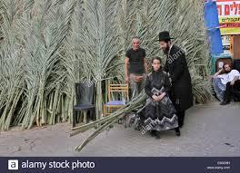 used sukkah for sale jerusalem of sukkot 7th oct 2014 ultra orthodox