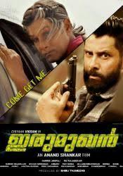 tor malayalam watch malayalam movies online online malayalam