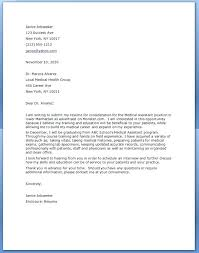thank you letter for medical interview cover letter for