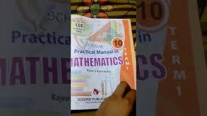 maths lab manual class 10 youtube