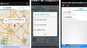 gps apk flygps apk gps for go go hack android no