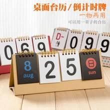 Desk Calendar Custom Custom Desk Calendars Promotion Shop For Promotional Custom Desk
