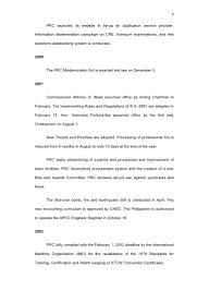 authorization letter ph it narrative report part2 8