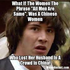 Chinese Meme - what are some quintessential chinese memes quora