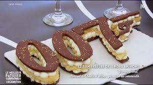 patissier et cuisine le gâteau 007 de jérôme anthony meilleur pâtissier zapping