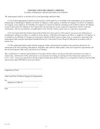 word document sample rfp