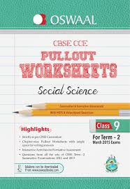 social science worksheets for class 5 cbse the city