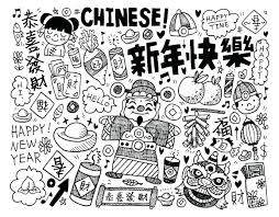 chinese new year coloring page monkey eliolera com