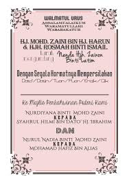 Designing Invitation Cards Wedding Card Design For Malay Wedding Page 2 Nadiasuchendesigns