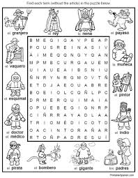 spanish vocabulary worksheet people jobs professions word search