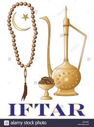 Islamic Invitation Card An Illustration Of An Iftar Party Invitation With Islamic Jug