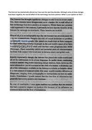 internet addiction essay sample the internet essay essay on internet advantages and disadvantages developmental order essay essay writing algorithm asb th ringen essay writing algorithm asb th ringen