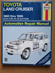 100 2003 hilux service manual download free repair manual