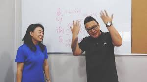 how to pronounce singaporean u0027s surname youtube