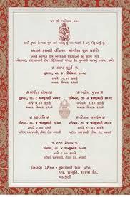 wedding invitation card format in marathi popular wedding