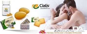 cialis tablets price in vehari lilly cialis 20mg vihāri buy