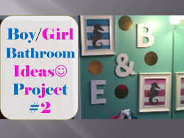 Boys Bathroom Ideas Boy Bathroom Ideas Project 2 Mrsloveaboveall