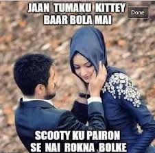 Funny Hyderabadi Memes - funny hindi mems hyderabadi jokes funny pinterest