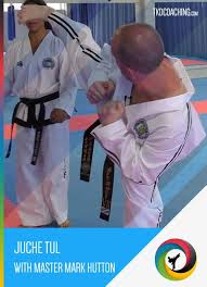 juche pattern video juche tul with master hutton