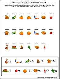 thanksgiving message puzzle and thanksgiving song for