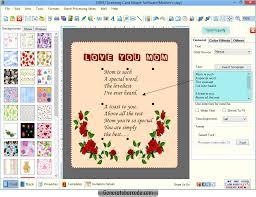 greeting card maker software generatebarcode