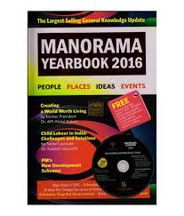 yearbook photos online manorama yearbook 2017 buy manorama yearbook 2017